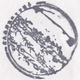 花博紀念章 花朵08.jpg