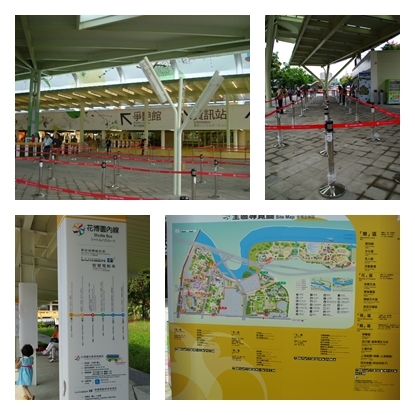 blog 991014花博測試 圓山公園區02b.jpg