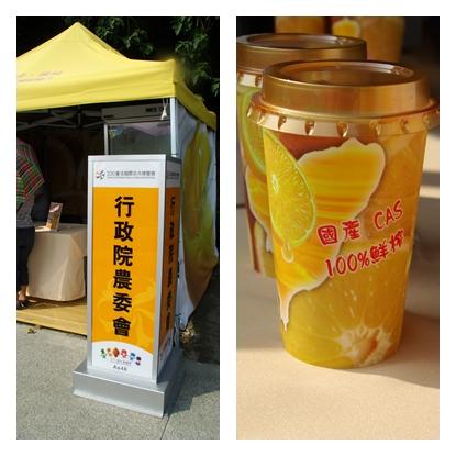 blog 991014花博測試 圓山公園區 餐飲 紀念品10.jpg