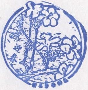 花博紀念章 花朵03.jpg