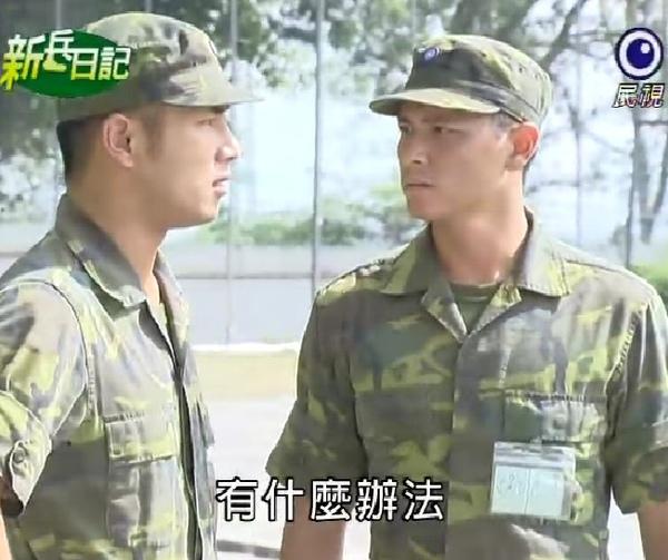 新兵日記第27集 羅剛(唐豐)04.jpg