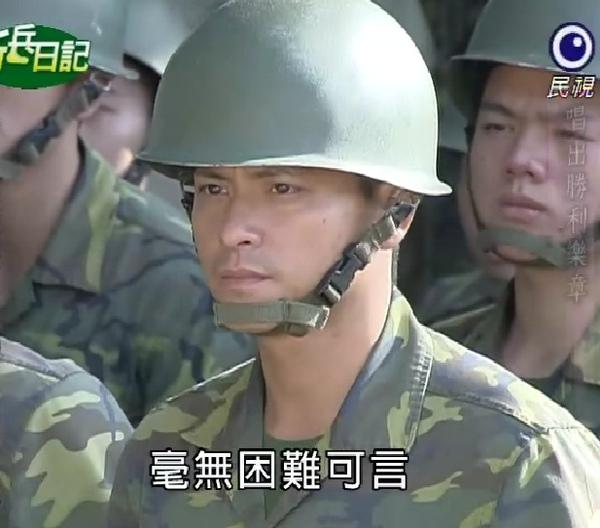 新兵日記第27集 羅剛(唐豐)14.jpg