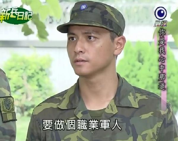 新兵日記第26集 羅剛(唐豐)16.jpg