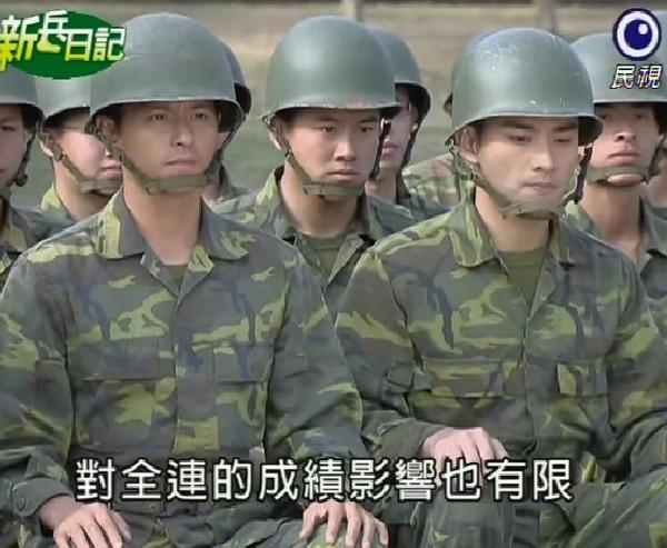 新兵日記第26集 羅剛(唐豐)20.jpg