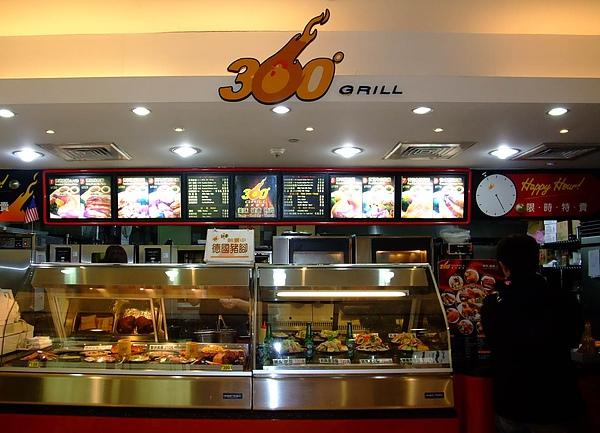 991231 360度GRILL美式燒烤(101店)01.jpg