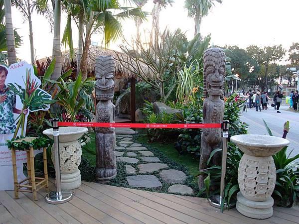 blog 99 Dec 花博 美術 寰宇庭園-美國 夏威夷10.JPG