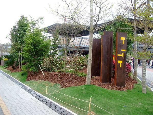 blog 花博 美術 寰宇庭園 新加坡 鋼鐵城市優雅躍向新世界10.JPG
