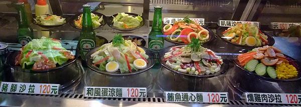 991231 360度GRILL美式燒烤(101店)05.jpg