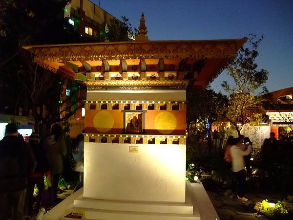 blog 99 Dec 花博 美術 寰宇庭園-不丹11.JPG