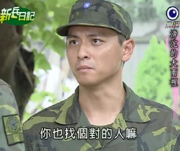 新兵日記第26集 羅剛(唐豐)07.jpg