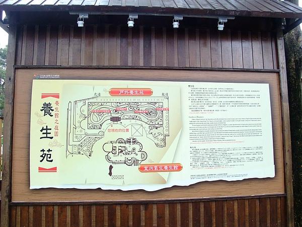 blog 991106花博 新生 養生館03.JPG