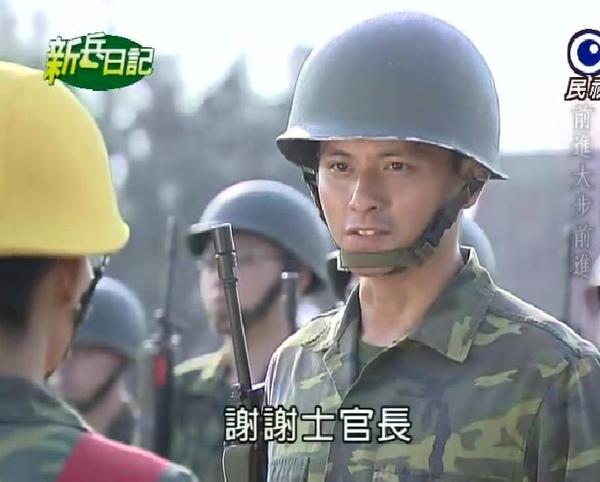 新兵日記第25集 羅剛(唐豐)03.jpg