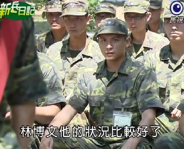 新兵日記第27集 羅剛(唐豐)08.jpg