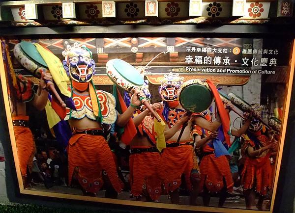 blog 99 Dec 花博 美術 寰宇庭園-不丹15.JPG