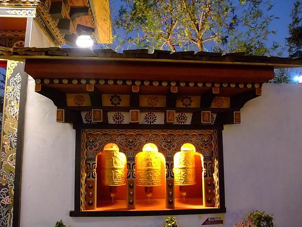 blog 99 Dec 花博 美術 寰宇庭園-不丹02.JPG