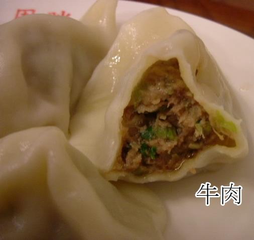 blog 99 Nov 周胖子餃子館5.JPG