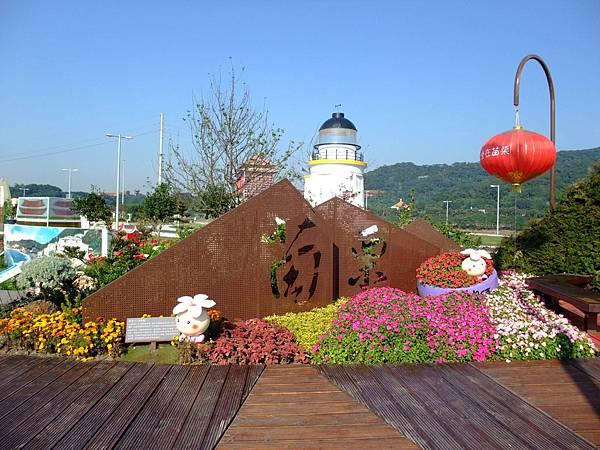 blog 花博 大佳 花圃競賽區 苗栗09.JPG