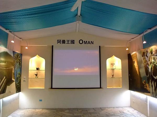 blog 99 Dec 花博 美術 寰宇庭園-阿曼王國05.JPG