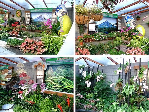 blog 花博 美術 寰宇庭園-菲律賓 馬尼拉圍城10.jpg