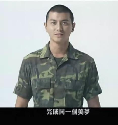 新兵日記第27集 羅剛(唐豐)20.jpg