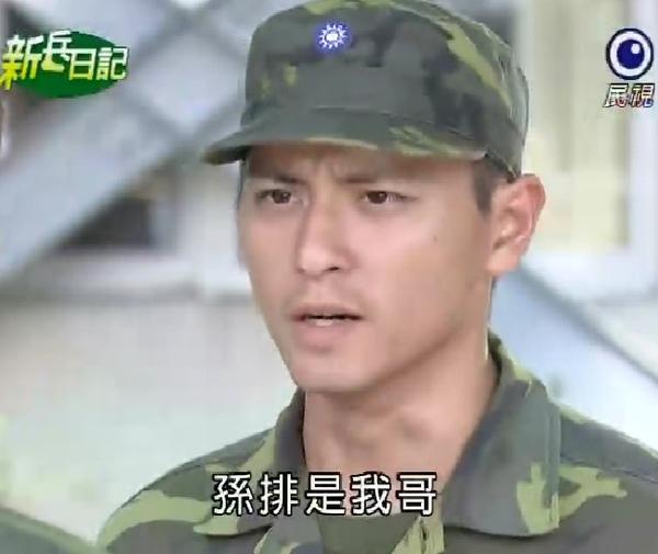 新兵日記第27集 羅剛(唐豐)01.jpg