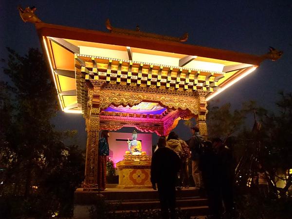 blog 99 Dec 花博 美術 寰宇庭園-不丹07.JPG