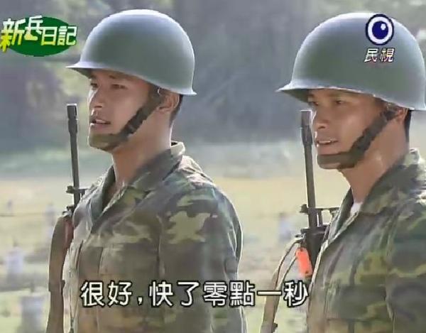 新兵日記第25集 羅剛(唐豐)04.jpg