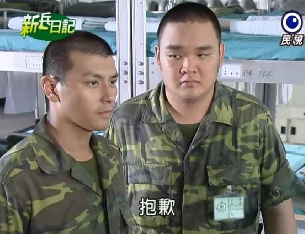 新兵日記第25集 羅剛(唐豐)10.jpg