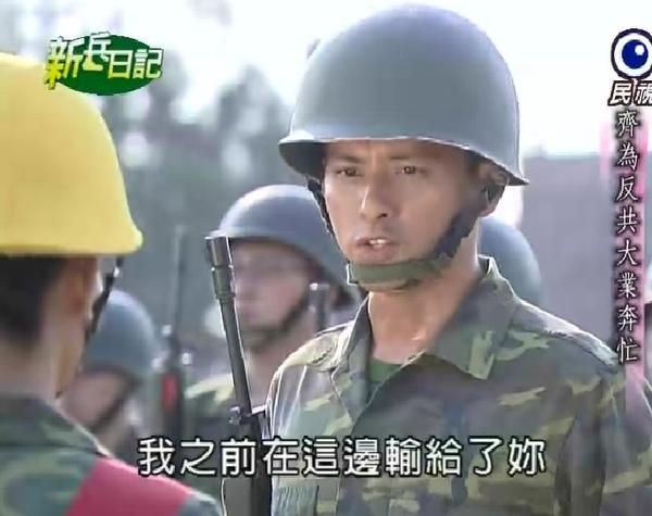 新兵日記第25集 羅剛(唐豐)01.jpg
