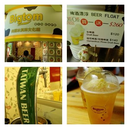 blog 991014花博測試 圓山公園區 餐飲 紀念品04.jpg