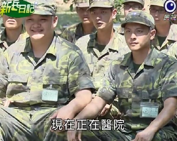 新兵日記第27集 羅剛(唐豐)10.jpg