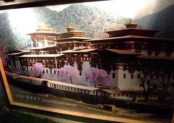 blog 99 Dec 花博 美術 寰宇庭園-不丹16.JPG