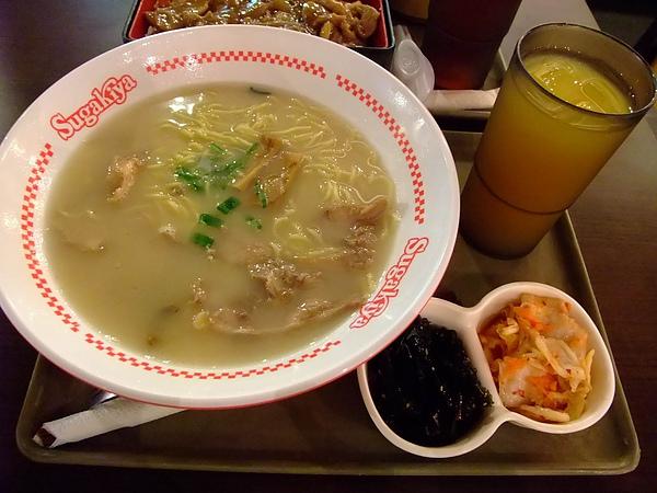 blog 991113壽賀喜屋(公館捷運站店)2.jpg