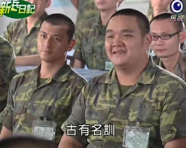 新兵日記第28集 羅剛(唐豐)17.jpg