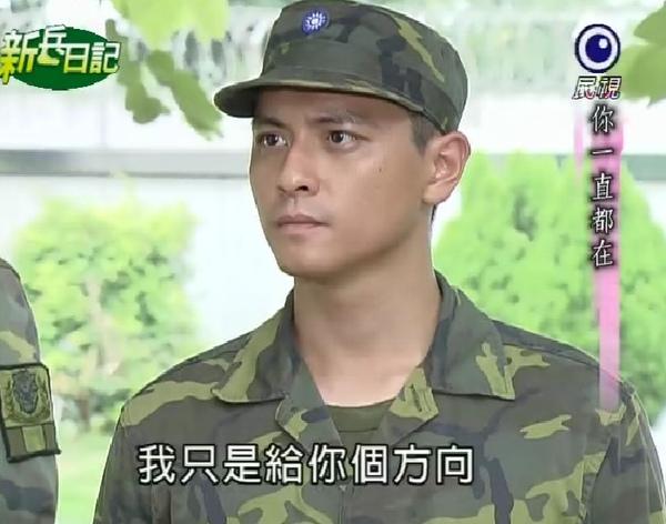 新兵日記第26集 羅剛(唐豐)17.jpg