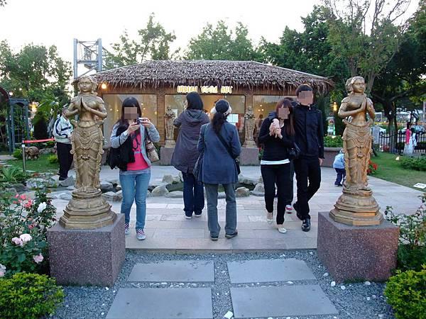 blog 花博 美術 寰宇庭園 印度生命精神的庭園03.JPG