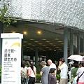 blog 991014花博測試 流行館02.JPG