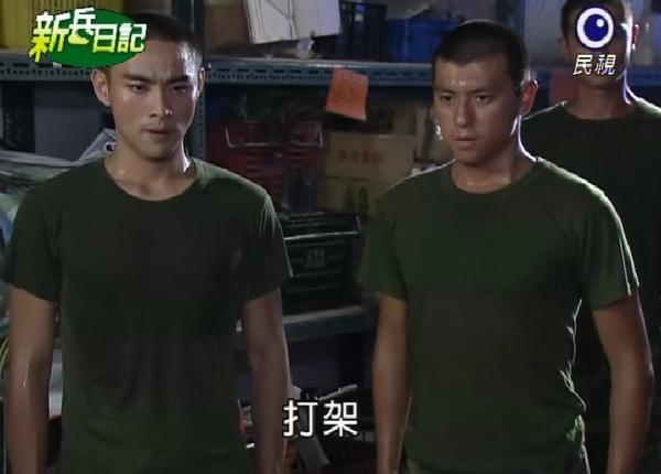 新兵日記第25集 羅剛(唐豐)13.jpg