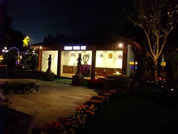 blog 花博 美術 寰宇庭園 印度生命精神的庭園13.JPG