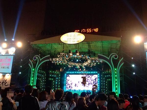 20101017繽紛花博演唱會1.jpg