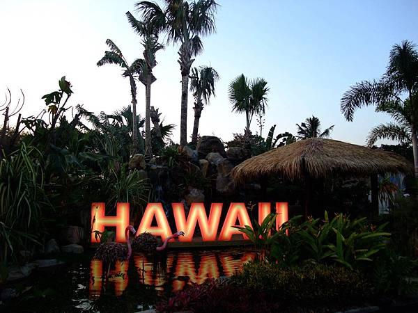 blog 99 Dec 花博 美術 寰宇庭園-美國 夏威夷01.JPG