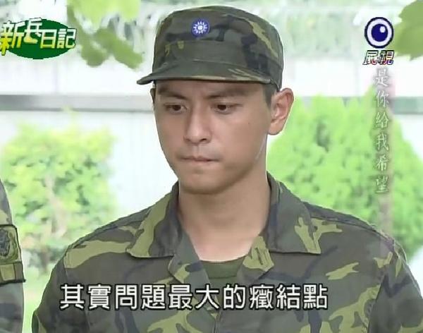 新兵日記第26集 羅剛(唐豐)13.jpg