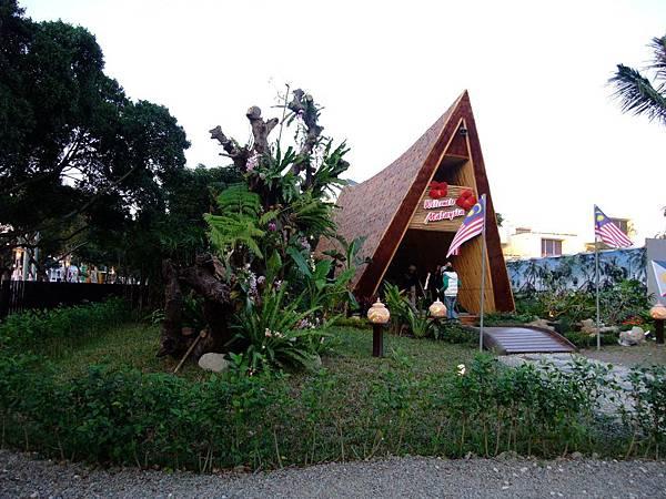 blog 花博 美術 寰宇庭園-馬來西亞02.JPG