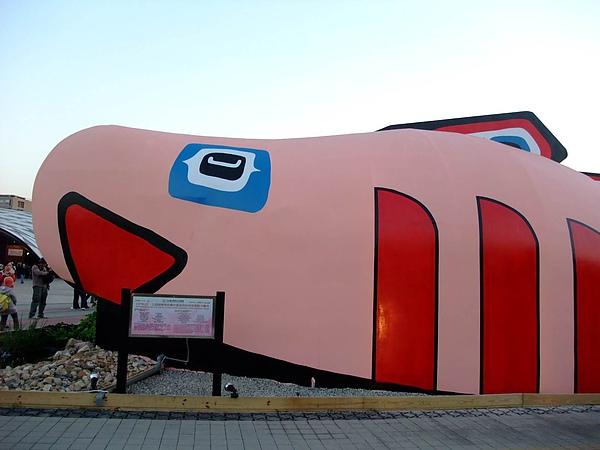 blog 99 Dec 花博 美術 寰宇庭園-加拿大02.JPG