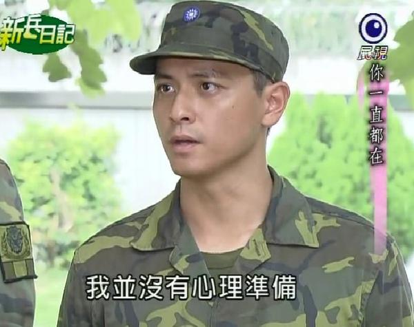新兵日記第26集 羅剛(唐豐)15.jpg