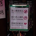 blog 991014花博測試 文化館16.jpg