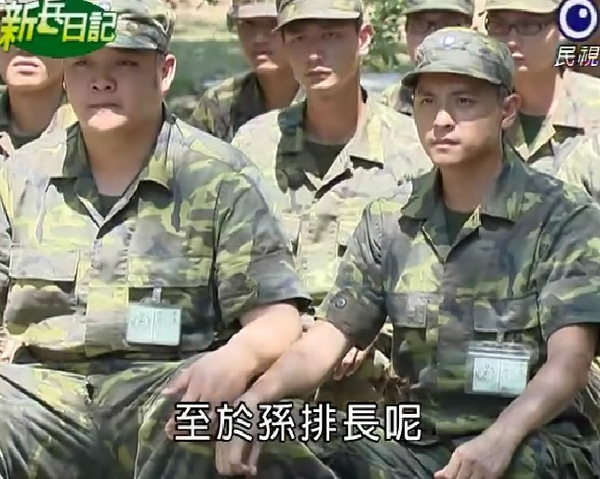 新兵日記第27集 羅剛(唐豐)09.jpg