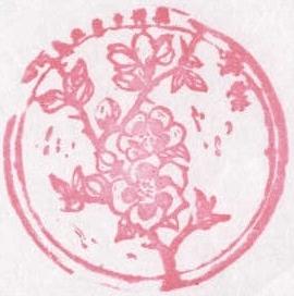 花博紀念章 花朵01.jpg