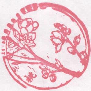 花博紀念章 花朵02.jpg