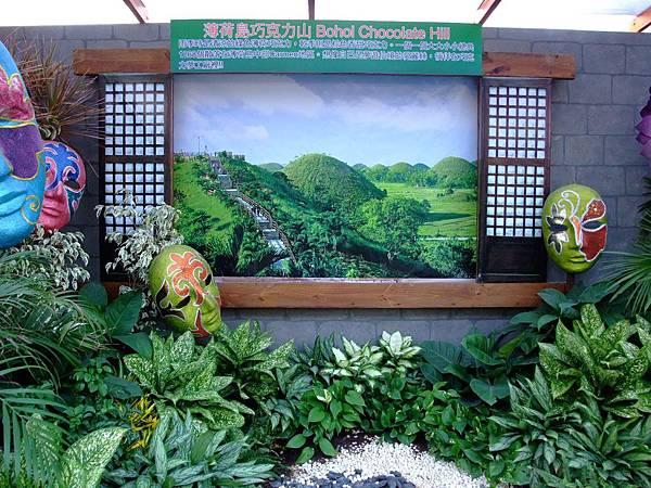 blog 花博 美術 寰宇庭園-菲律賓 馬尼拉圍城16.JPG